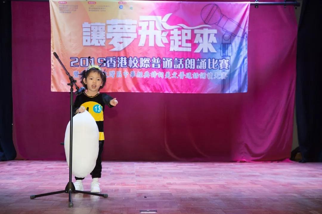 WeChat 圖片_20191122145010