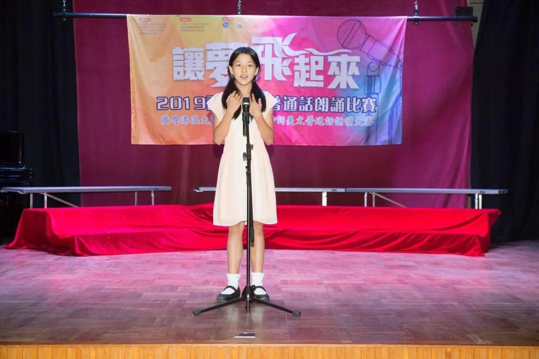 WeChat 圖片_20191122145132