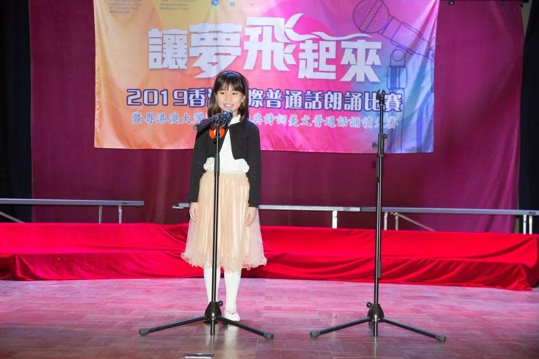 WeChat 圖片_20191122145156