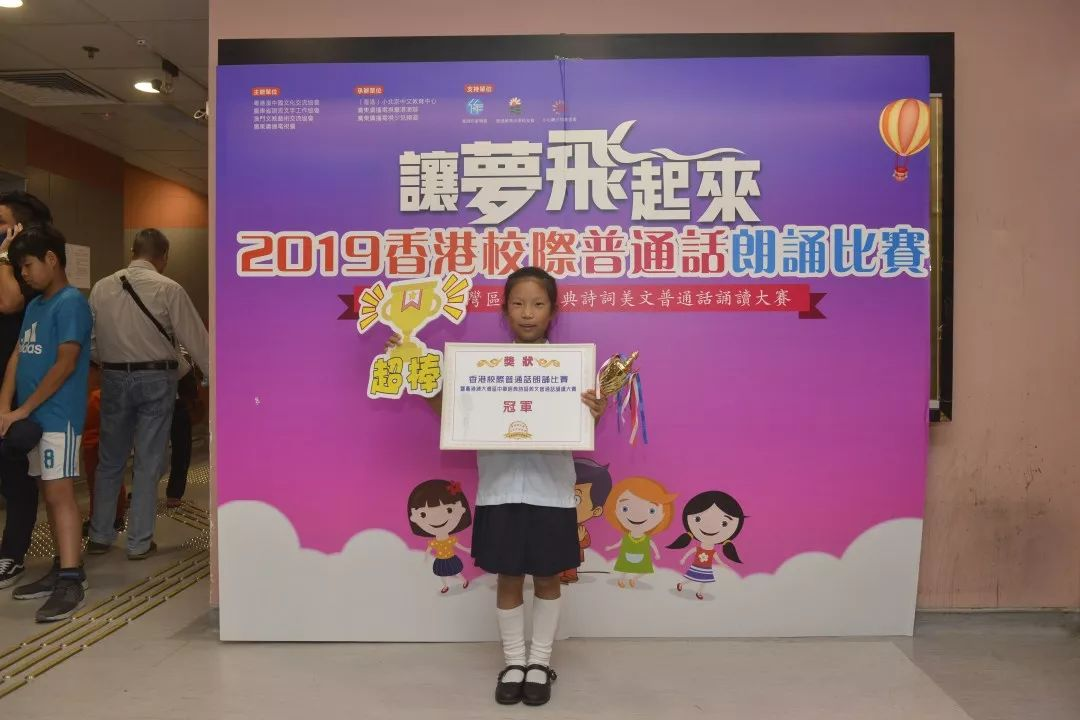 WeChat 圖片_20191122145247