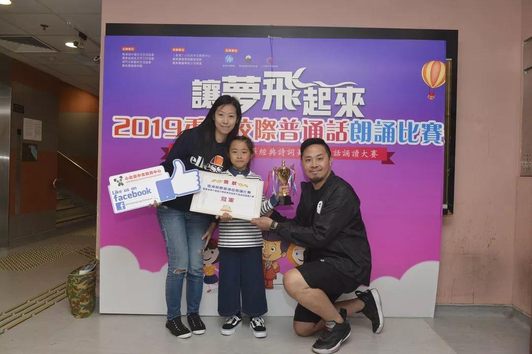 WeChat 圖片_20191122145251
