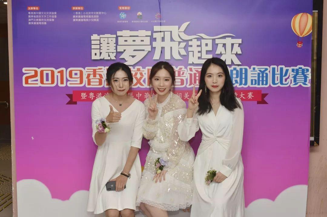 WeChat 圖片_20191122145311